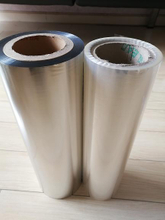 Heat sealable BOPP film,BOPP film double sides heat sealable film