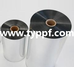 Metallized PVC twist film