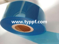 Blue PVC Rigid film