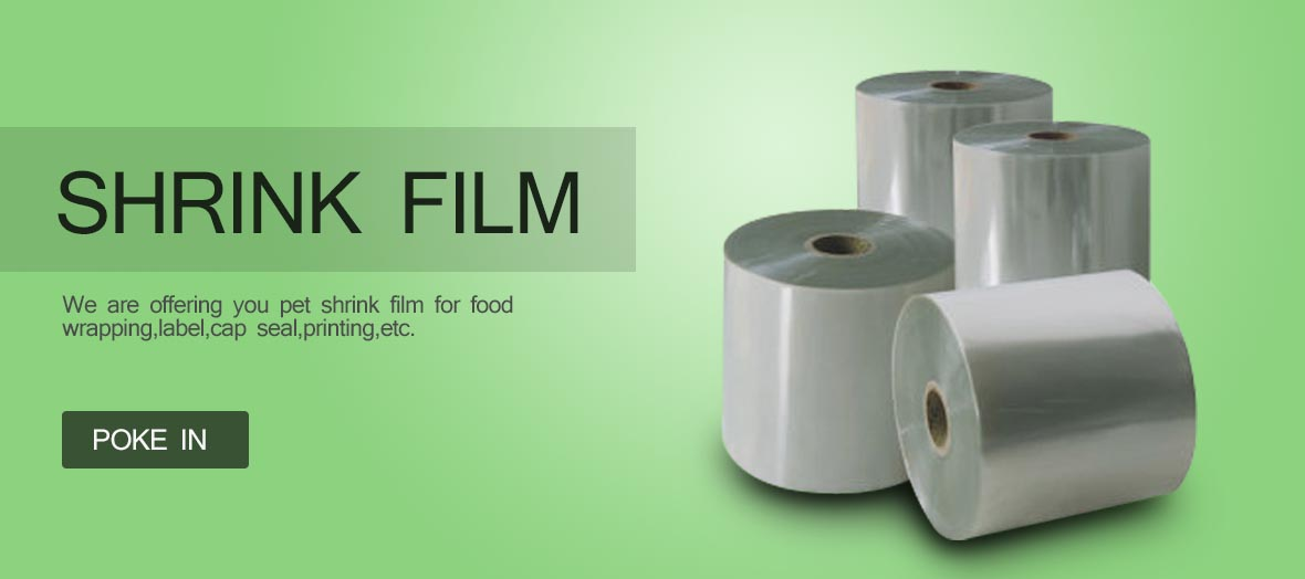 PET Shrink Film,POF Shrink Film,LDPE Shrink Film