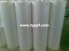 BOPP Heat Sealable Film
