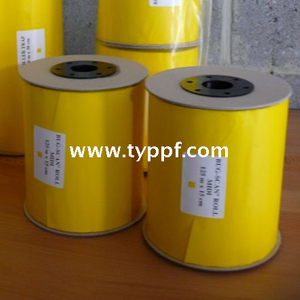 Sticky Tape for agricultural