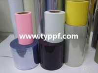 PVC/PET/PP/PS/PC/PE rigid film