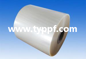 Cigarette BOPP transparent Film