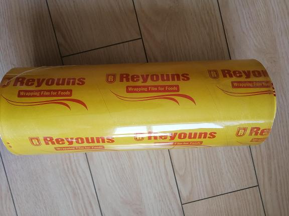 PVC stretch film jumbo roll