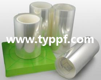 PET Packaging Film